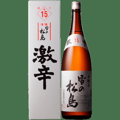 雪の松島 本醸造 激辛+15