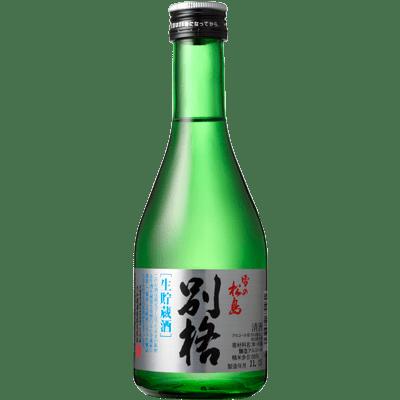 雪の松島 別格 生貯蔵酒