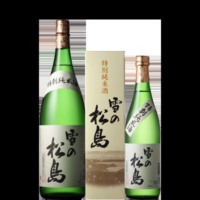雪の松島 特別純米酒