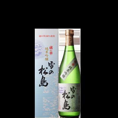 YUKI NO MATSUSHIMA Kura no hana Junmai-Ginjo