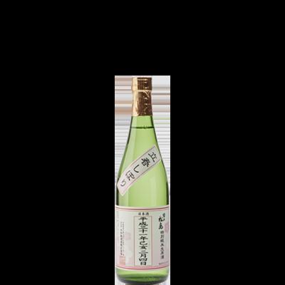 【立春限定・予約品】 雪の松島 特別純米生原酒 立春しぼり
