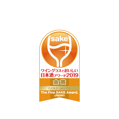 The Fine SAKE Awards Japan Gold Medal